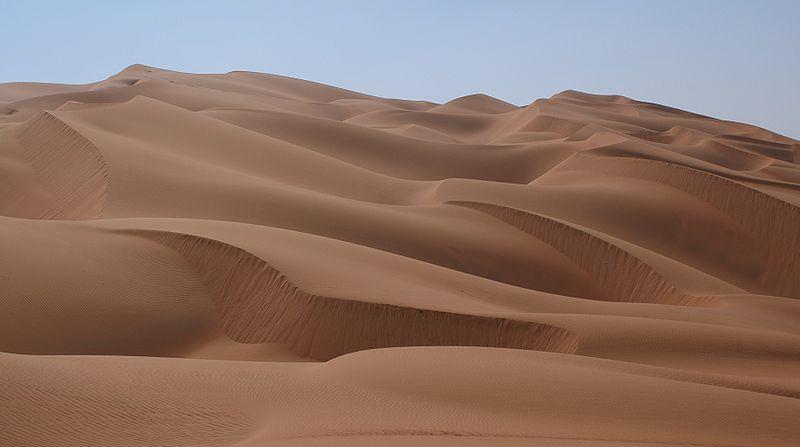 Saudi Arabia's Empty Quarter