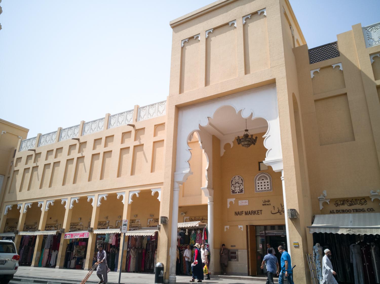 Naif Market   Dubai, United Arab Emirates Attractions
