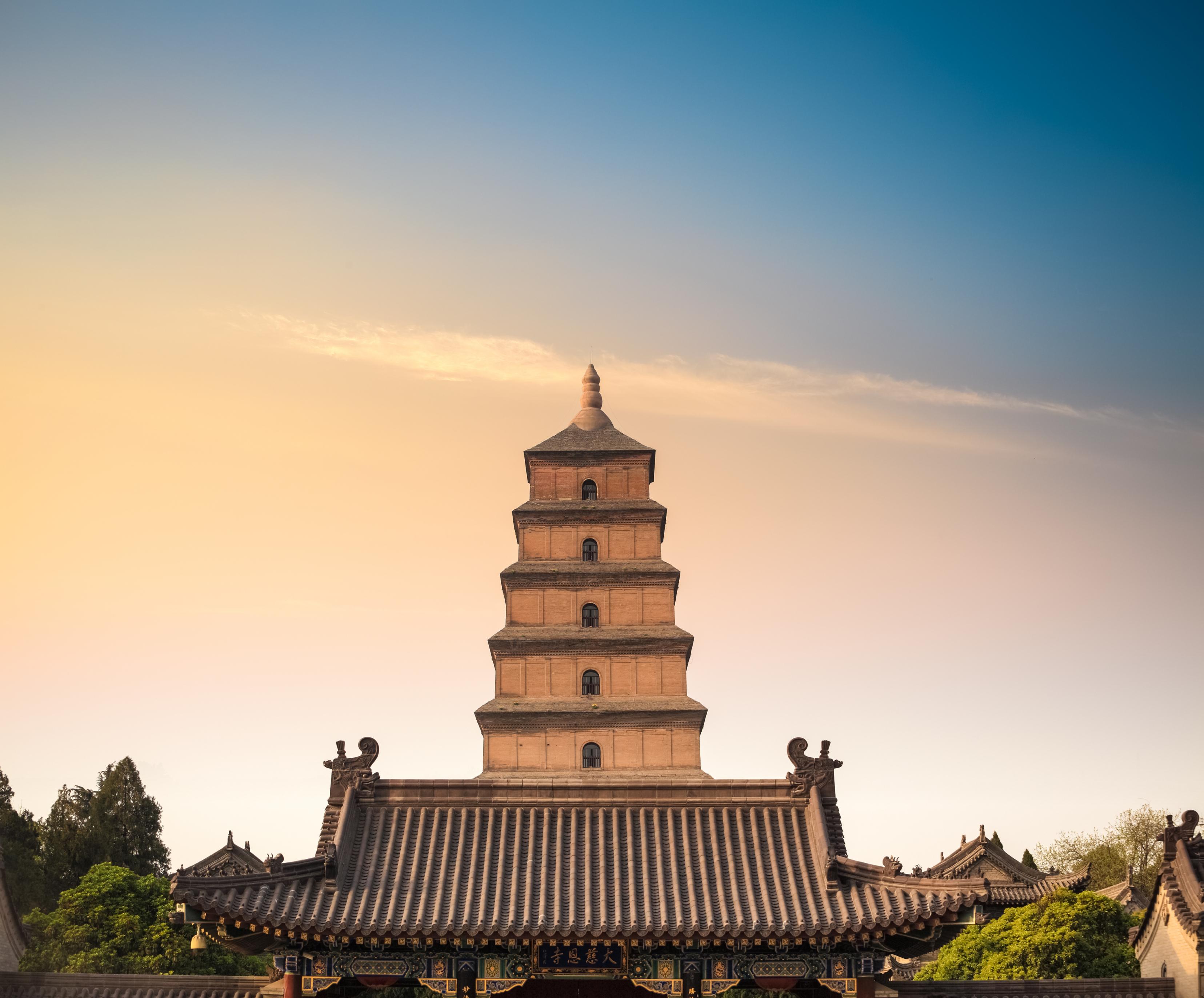 ผลการค้นหารูปภาพสำหรับ big wild goose pagoda