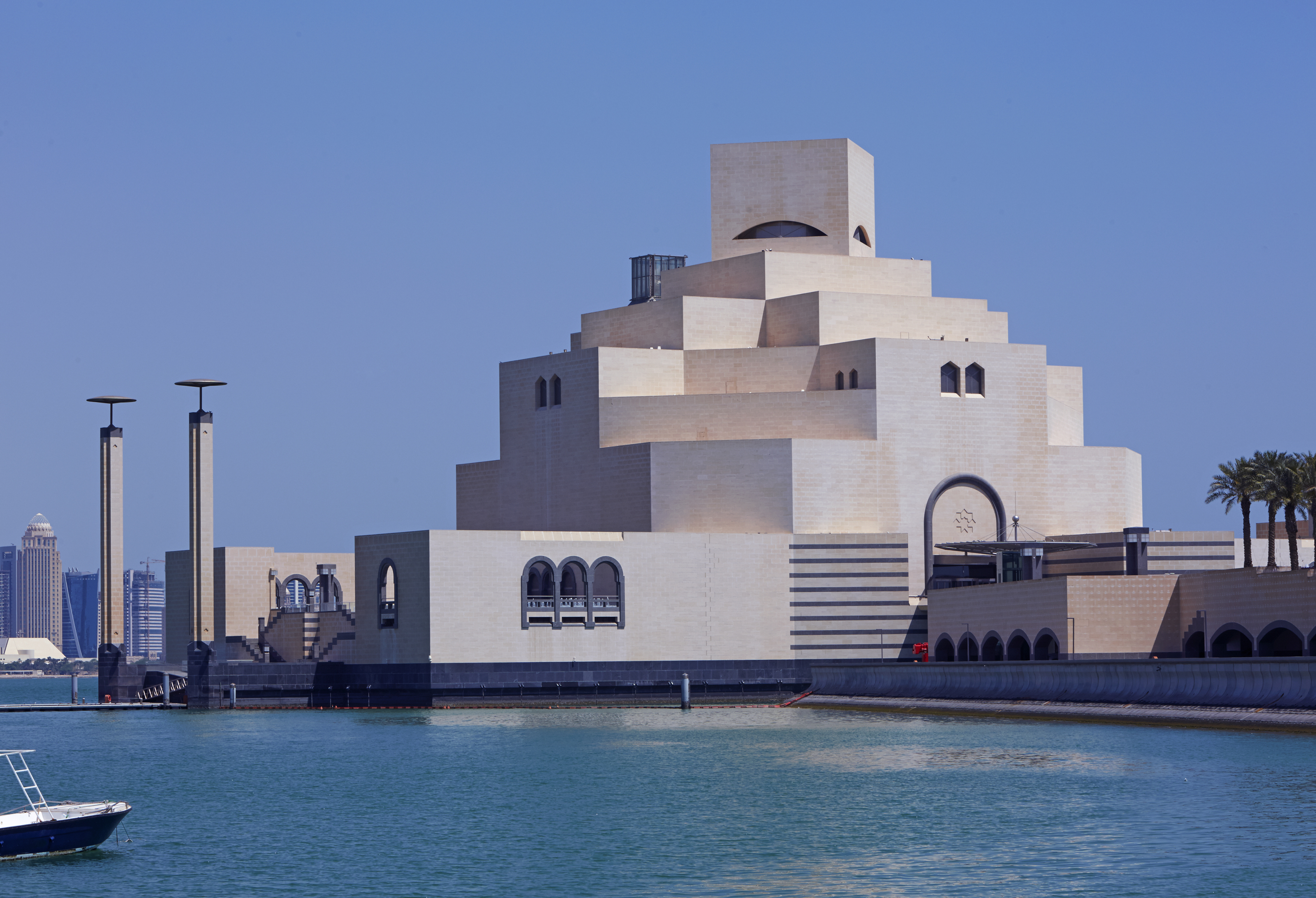 Museum Of Islamic Art Lonely Planet