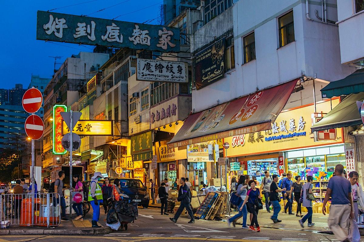 Yuen Long Travel Hong Kong China Lonely Planet