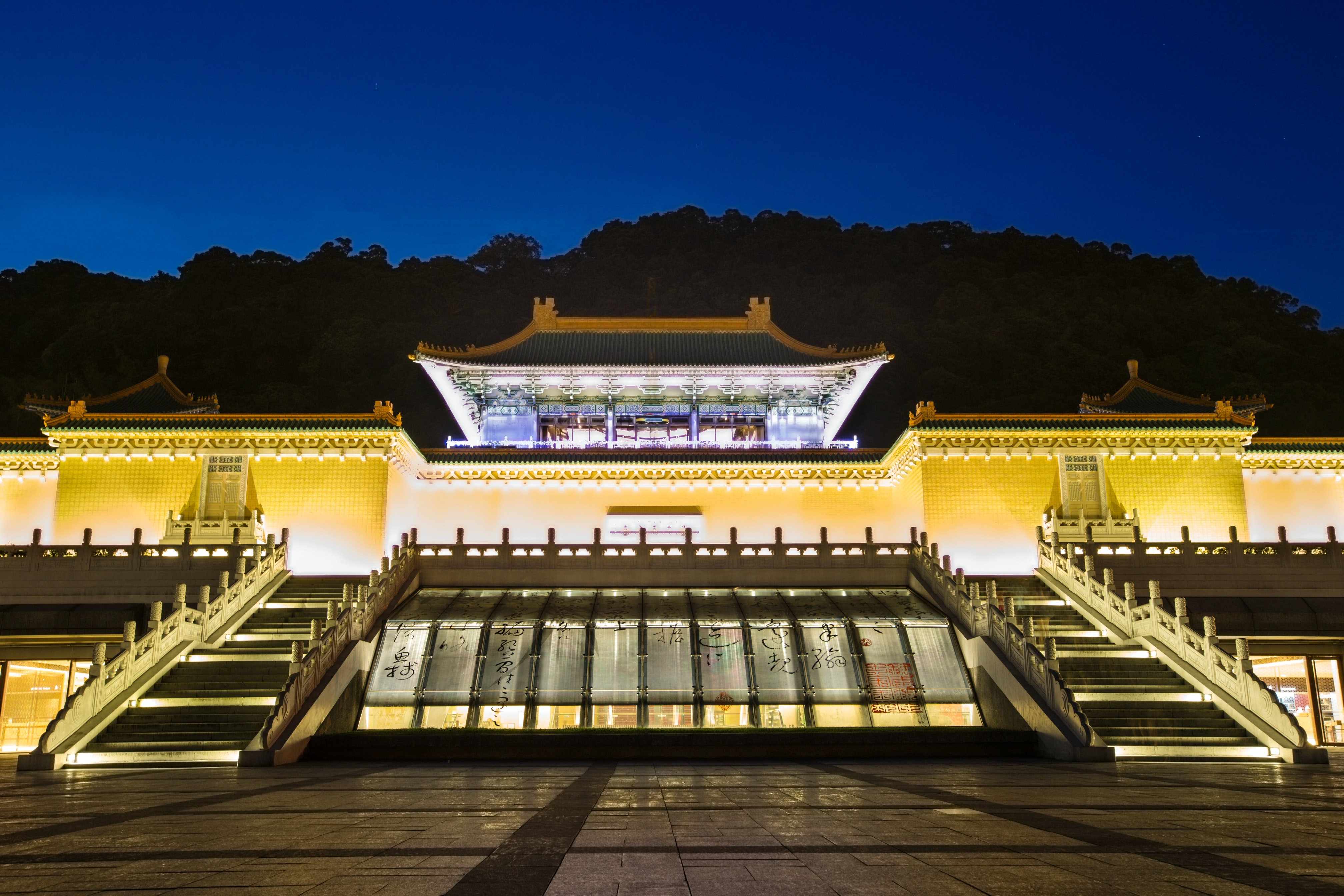 National Palace Museum in Taipei, Taiwan - Lonely Planet