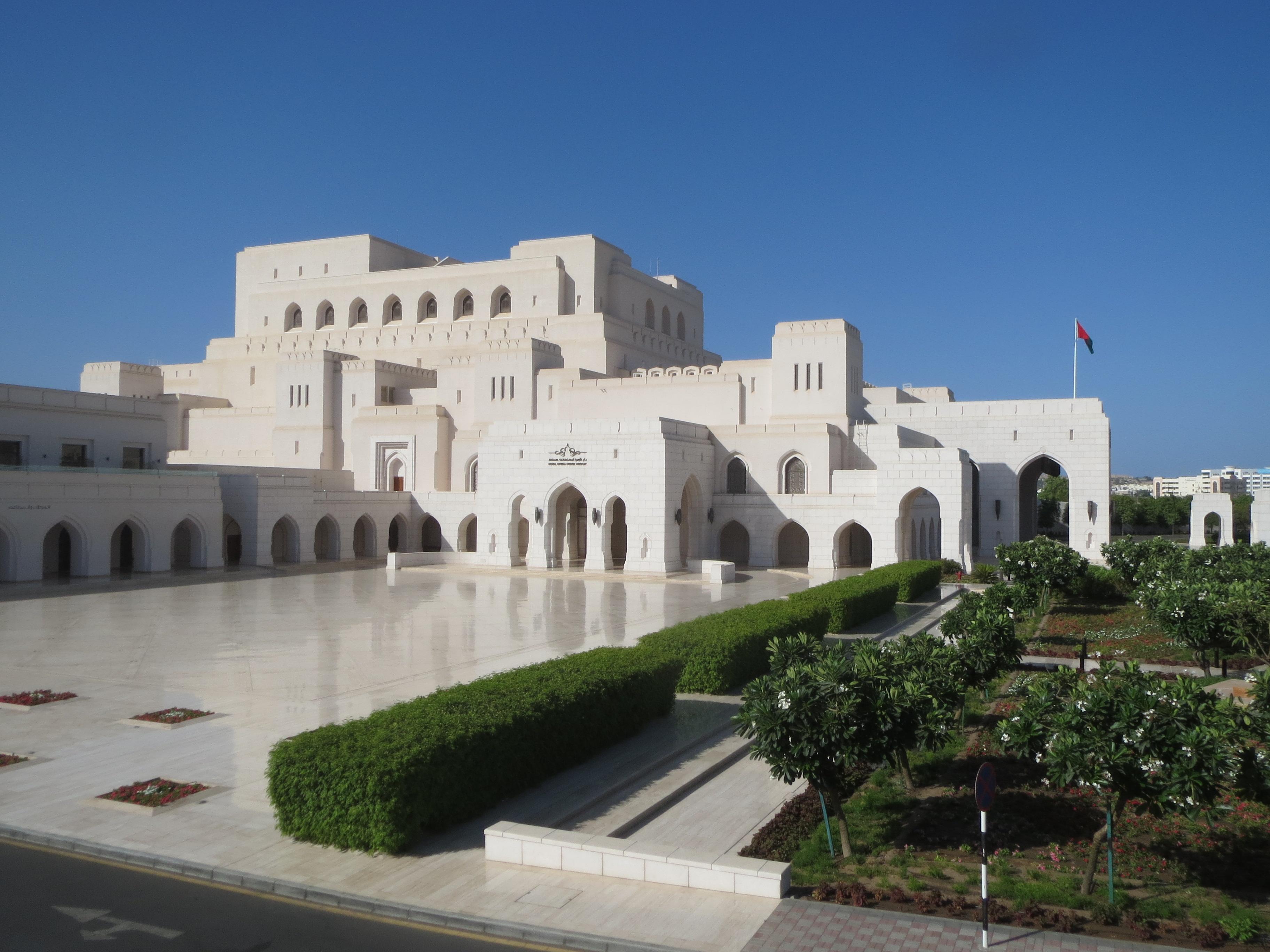 Royal Opera House Muscat Muscat Oman Entertainment