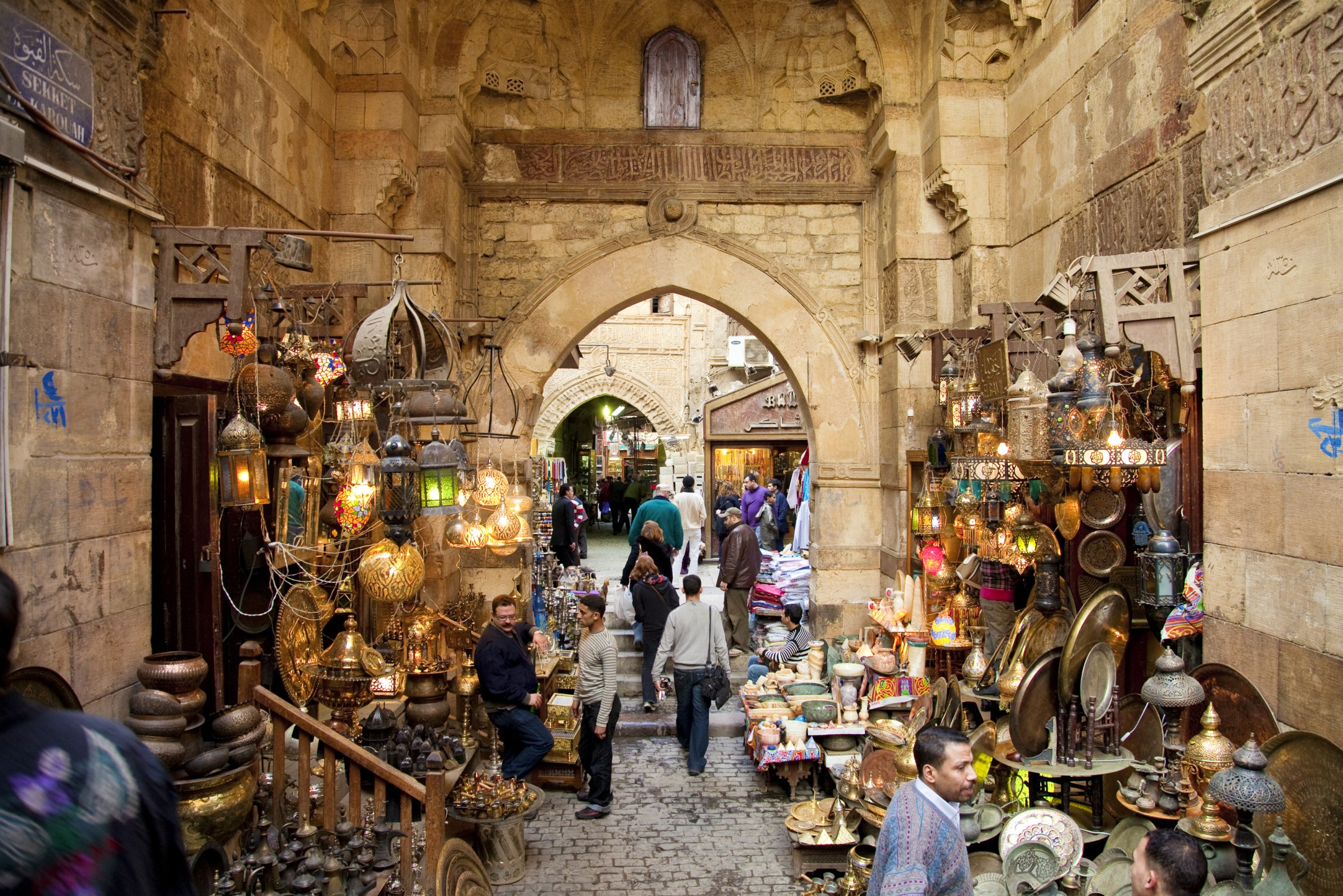 Khan Al Khalili In Cairo Egypt Lonely Planet
