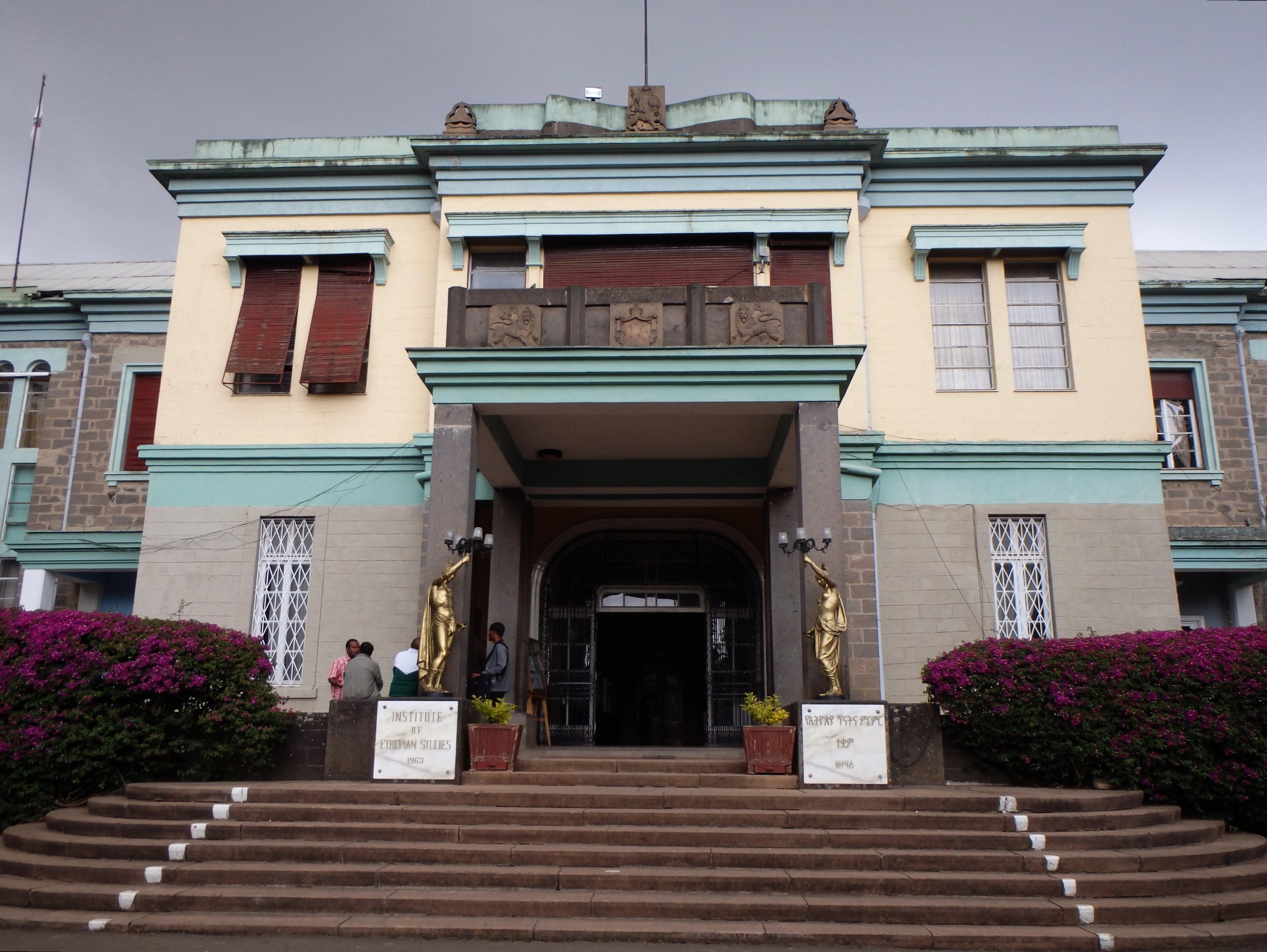 Ethnological Museum | Addis Ababa, Ethiopia Attractions