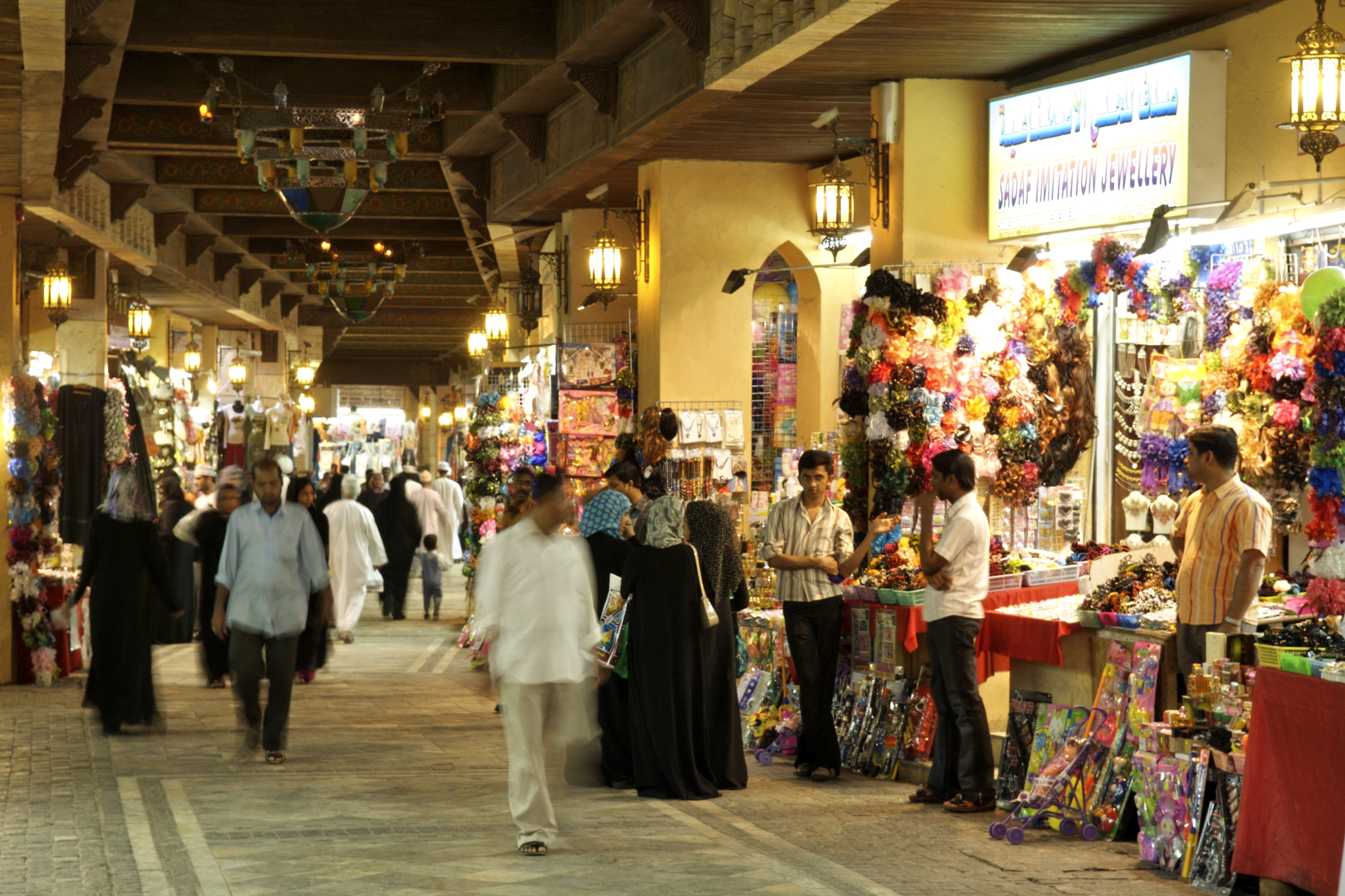 Mutrah Souq | Muscat, Oman Attractions - Lonely Planet