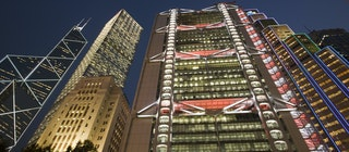 HSBC Building | Hong Kong, China Attractions - Lonely Planet