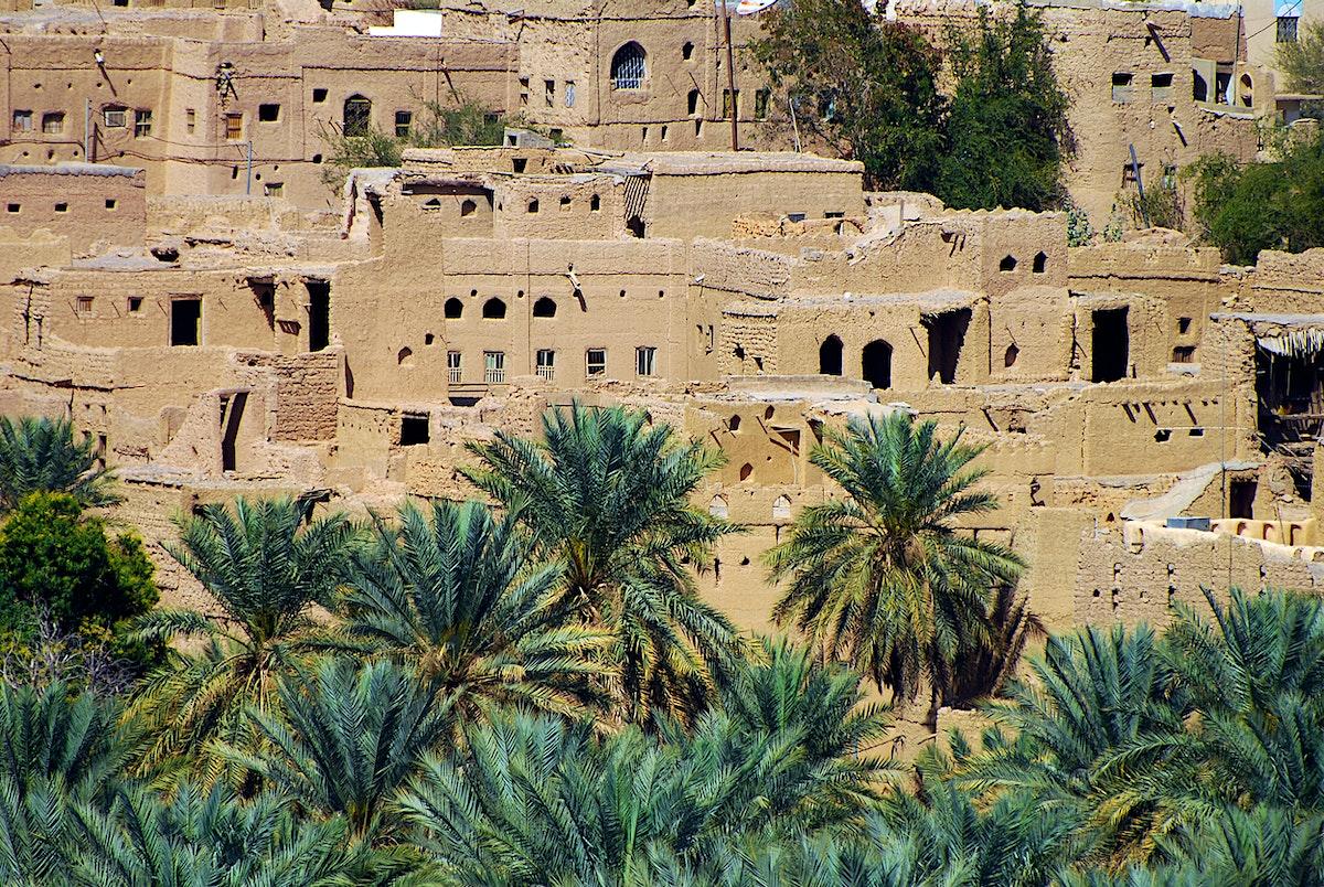 Al Hamra Travel Oman Lonely Planet