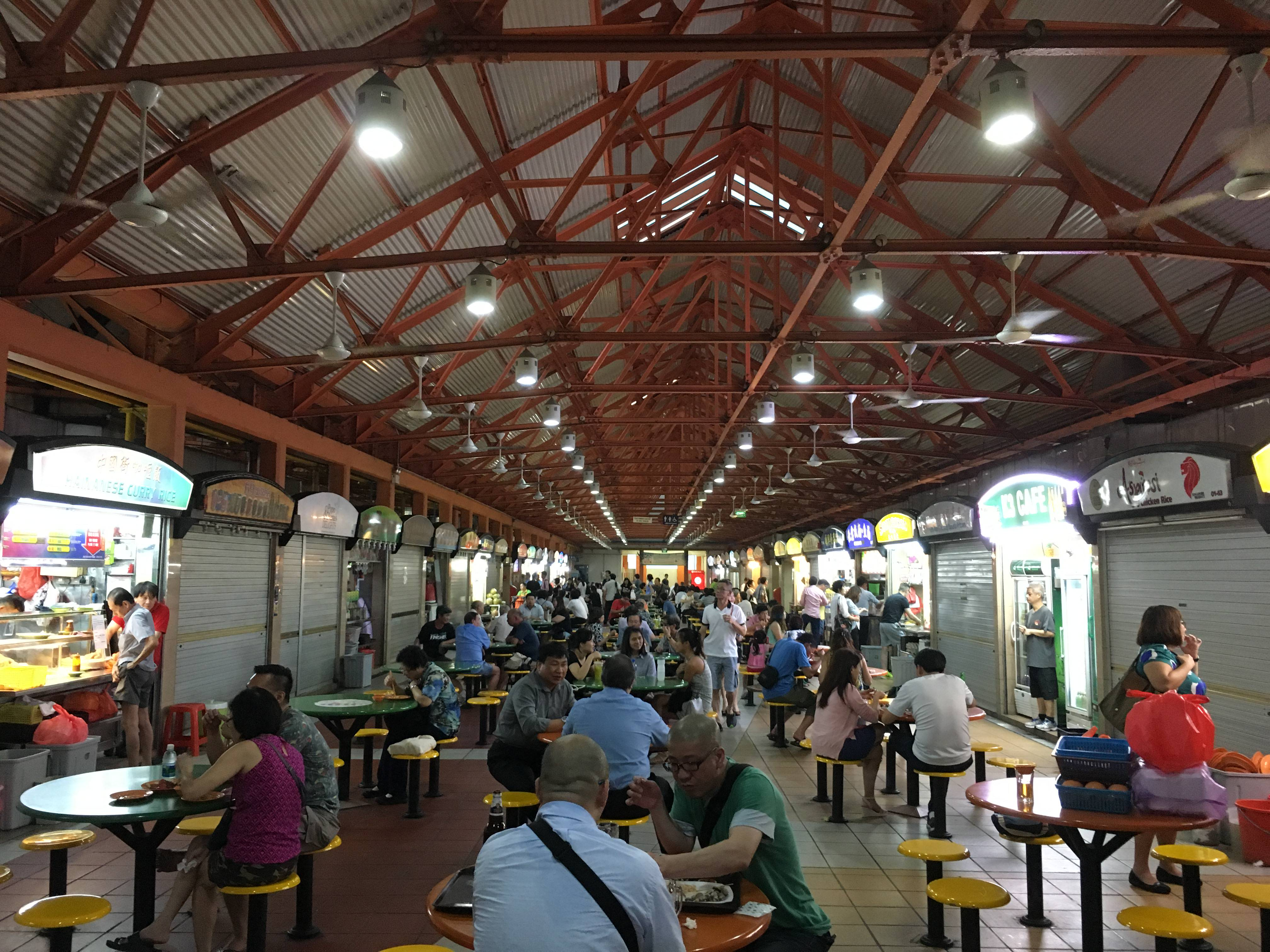 how to go maxwell food centre