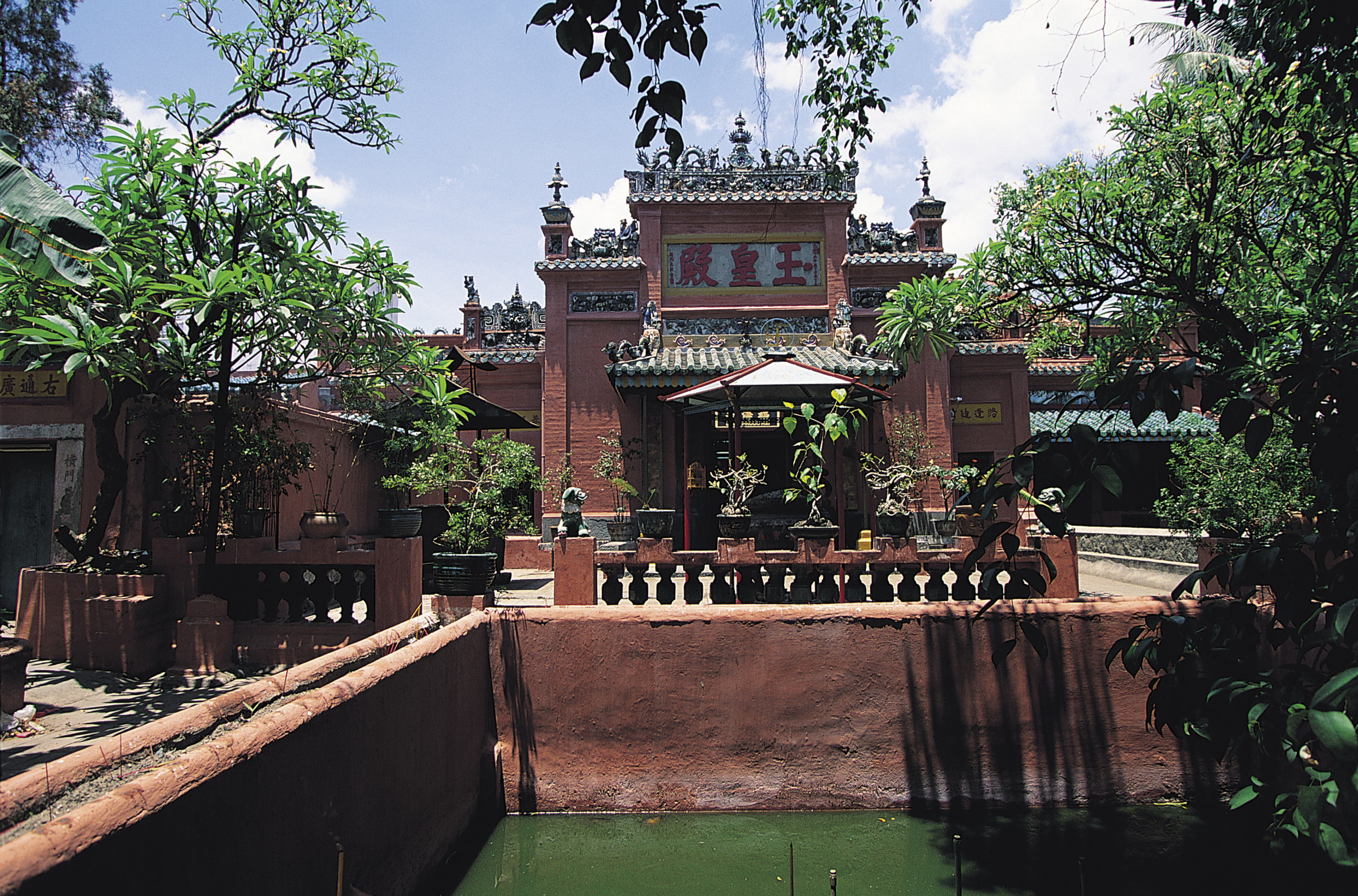 Image result for Jade Emperor pagoda