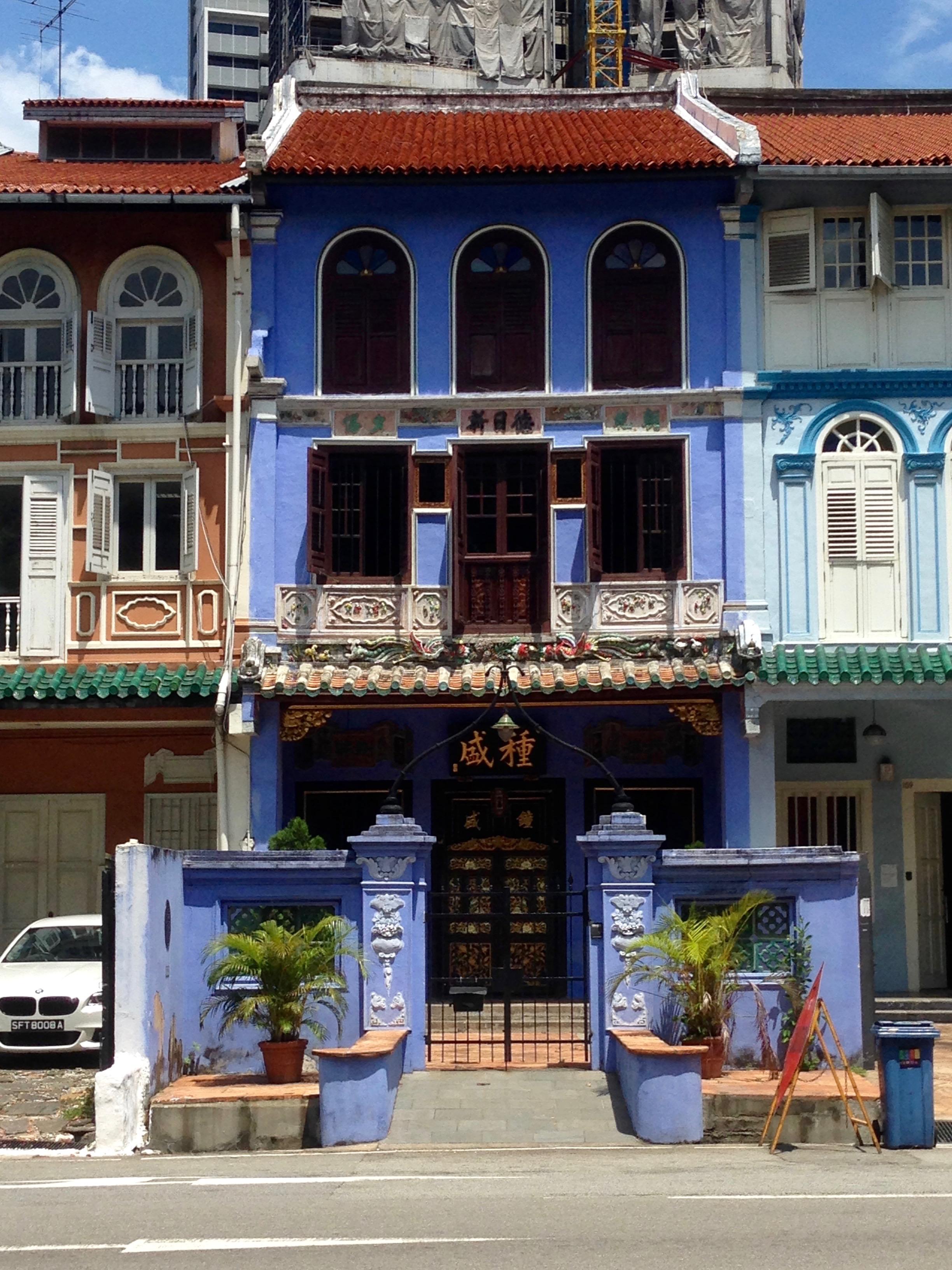 Are House: Chinatown & The CBD, Singapore Chinatown