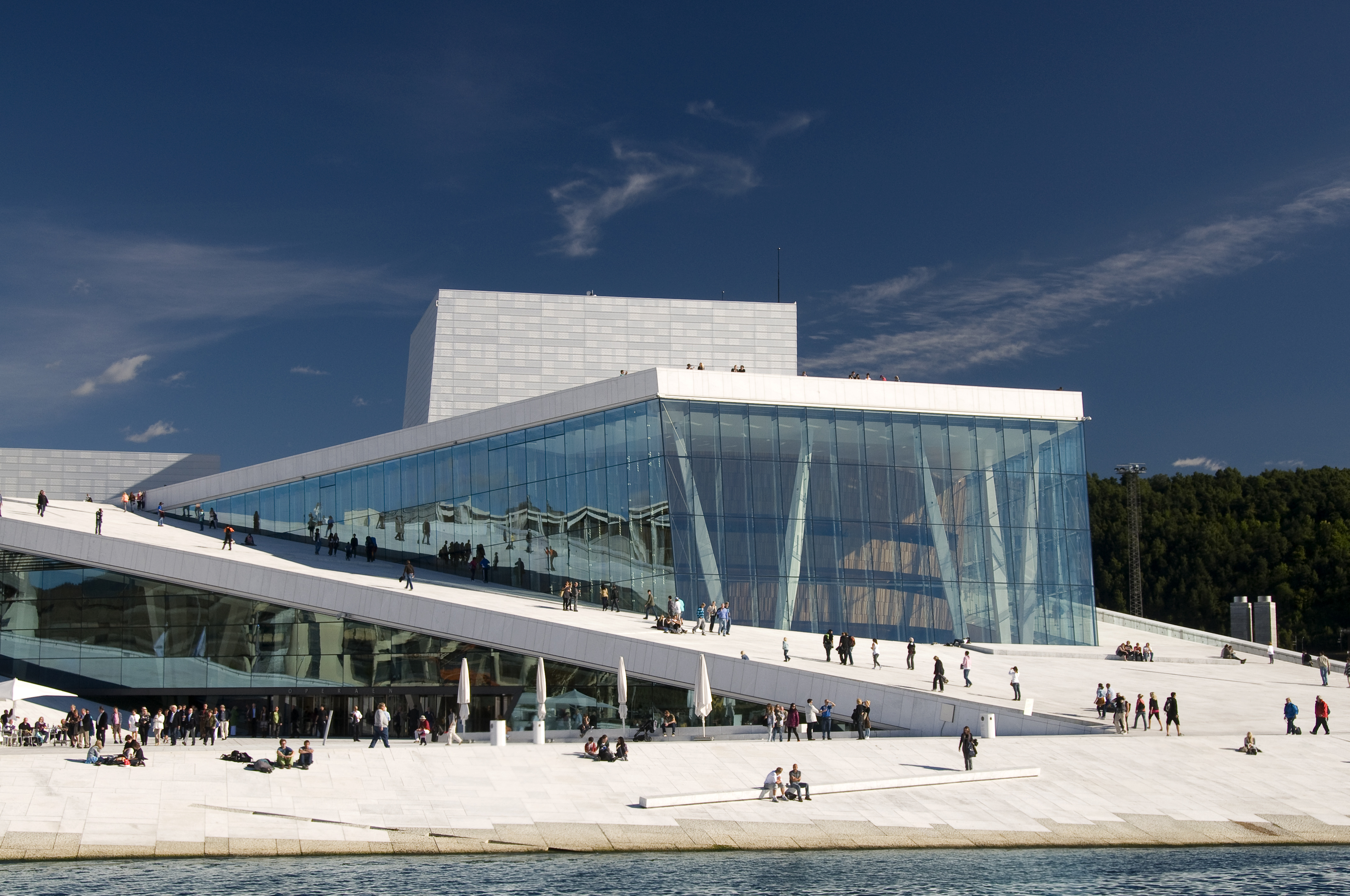 Oslo Opera House Lonely Planet