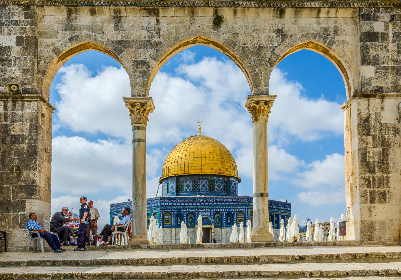 Temple Mount/Al Haram Ash Sharif in Jerusalem - Lonely Planet