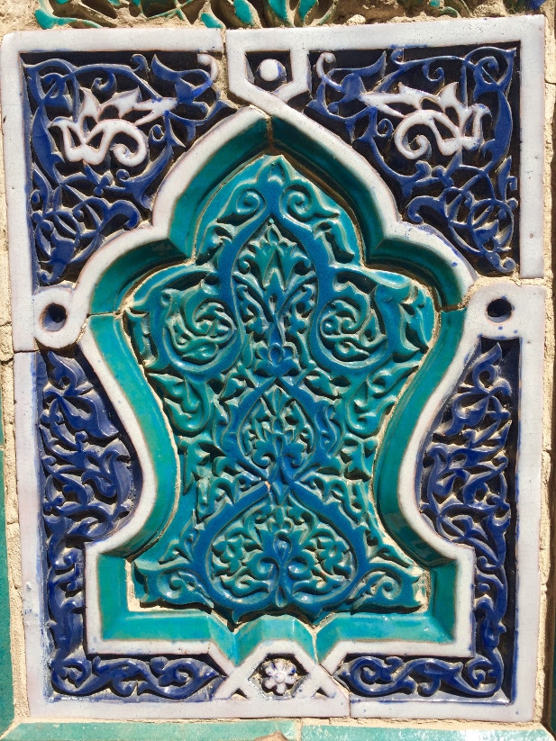 An up-close details of a mosaic, Uzbekistan