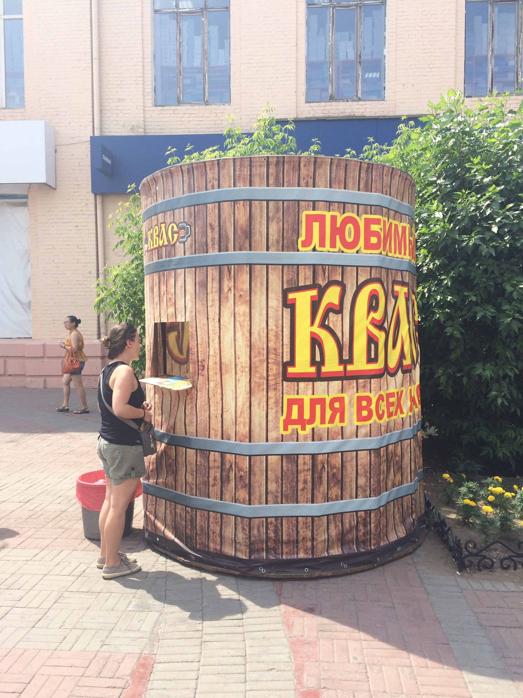 A street stall selling Kvas, a bread-based booze in Russia