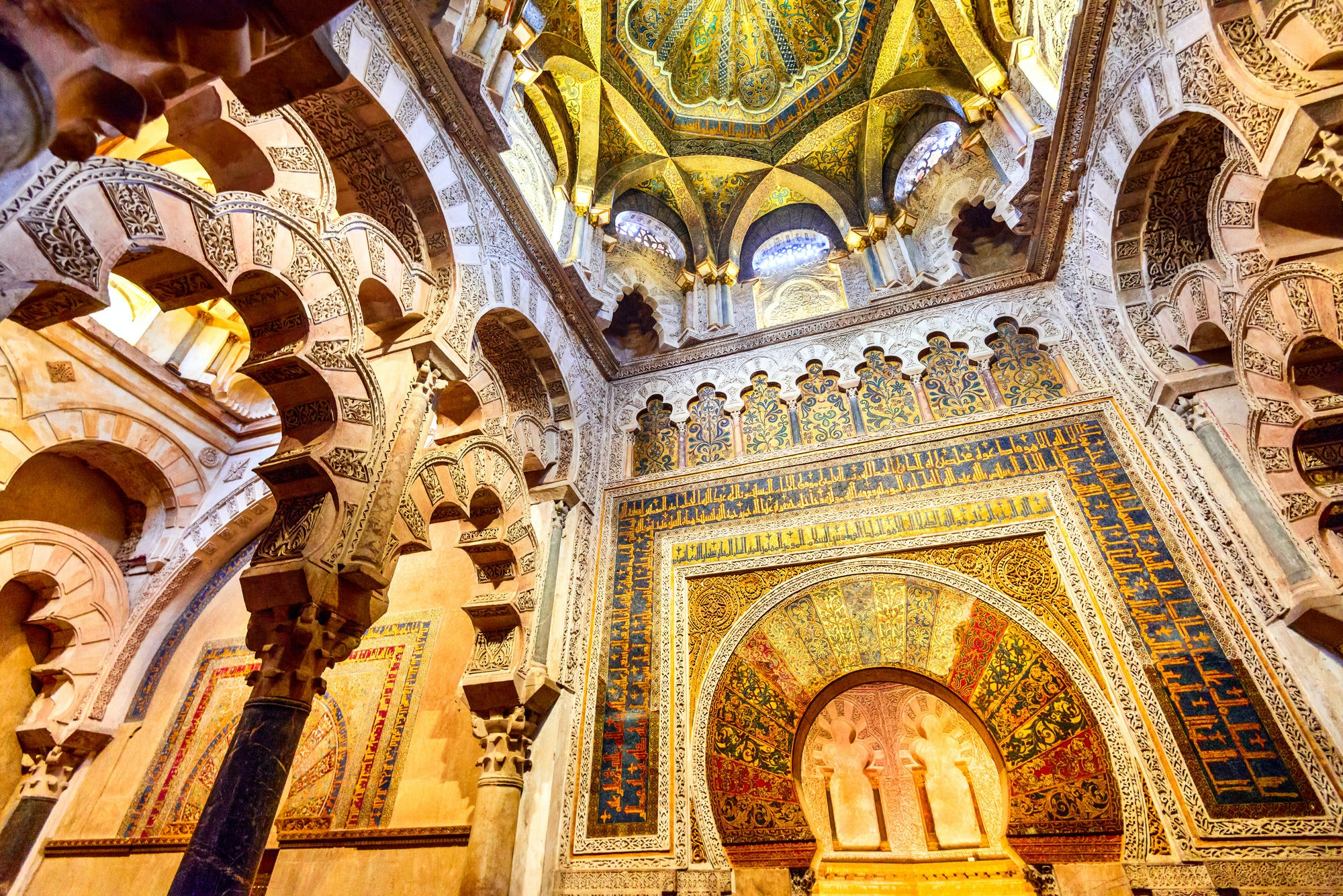 The interior of Córdoba's mosque turned cathedral