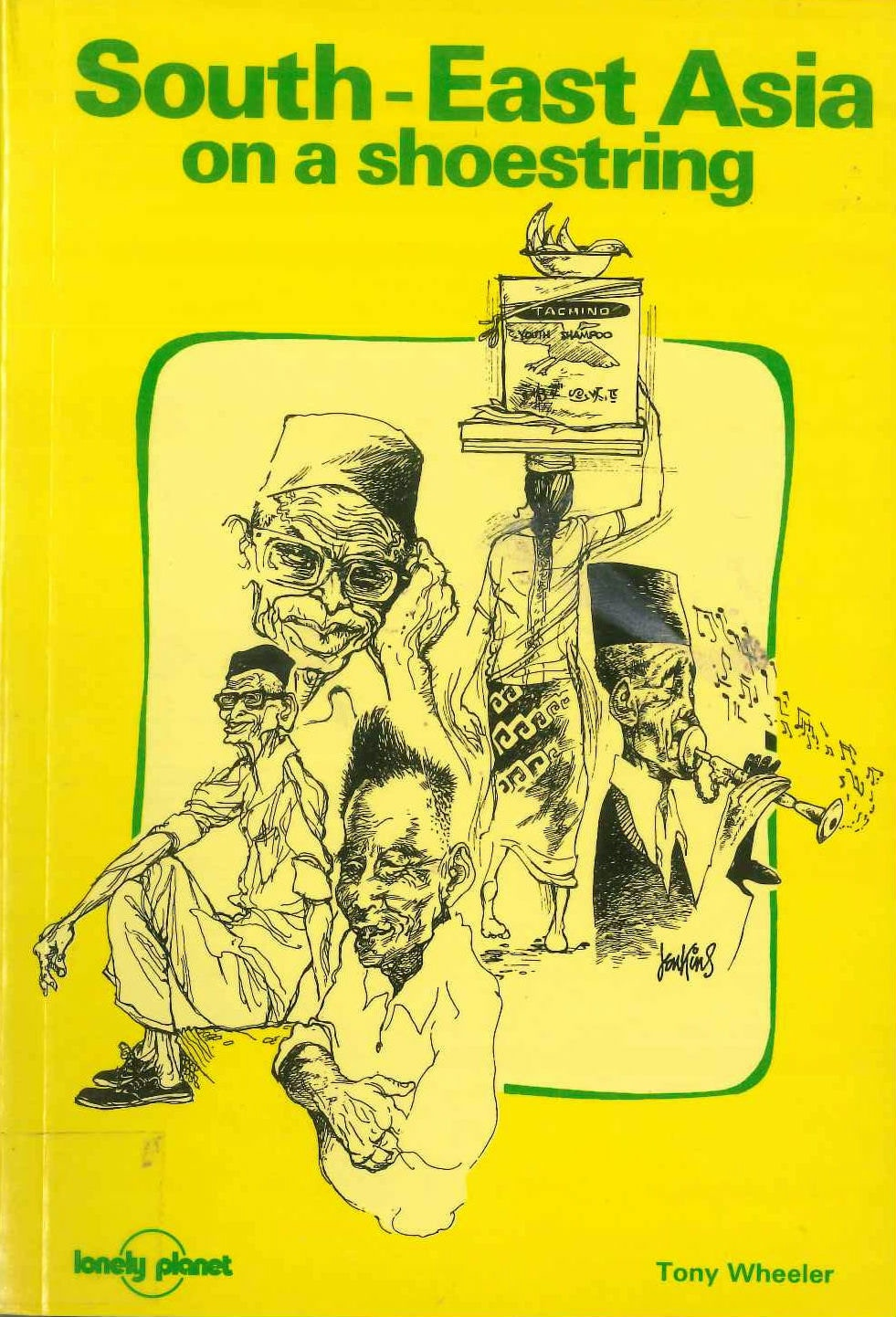 The 1975 edition of South-East Asia on a shoestring featuring the slightly more refined logo and some illustrations © Lonely Planet