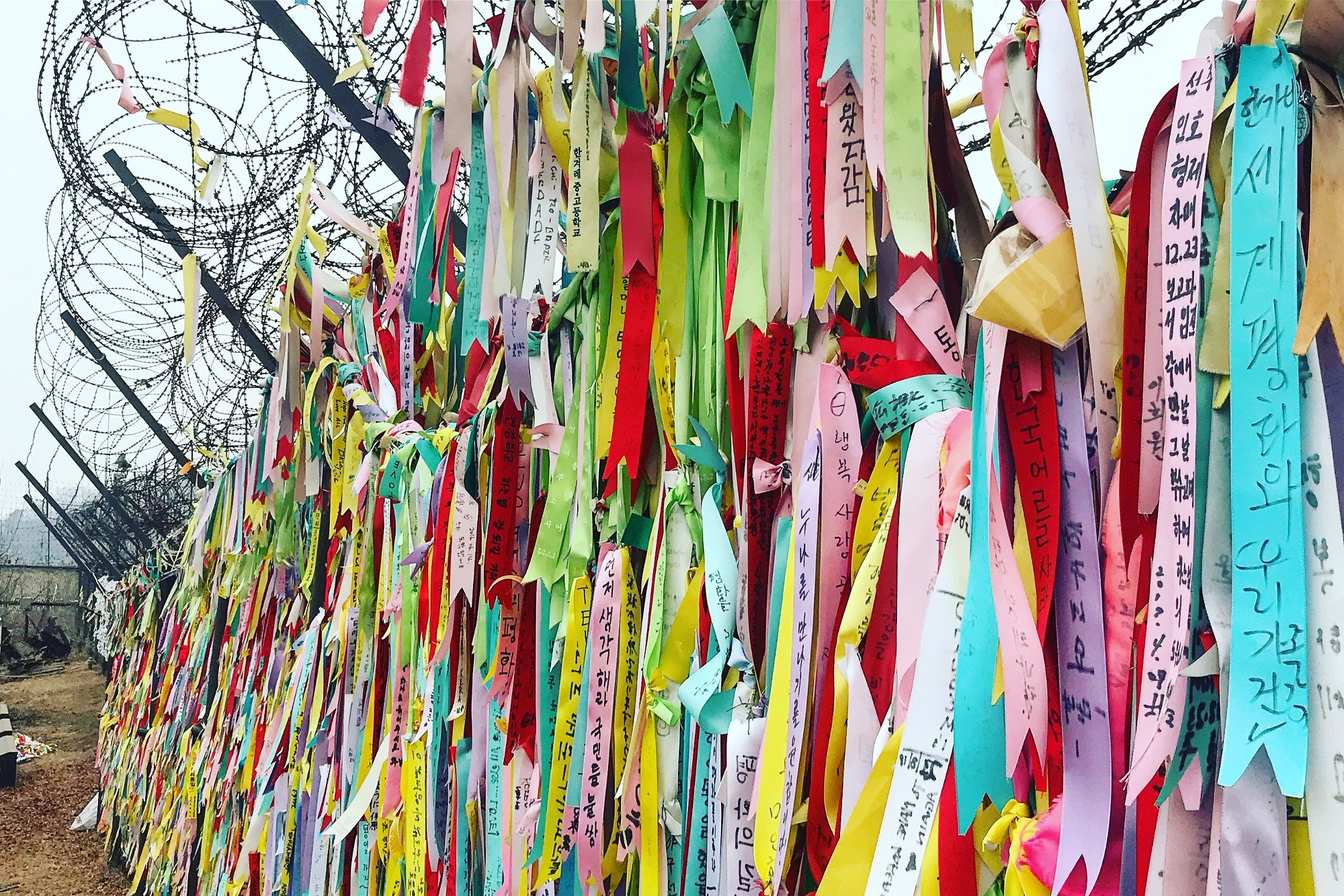 Peace ribbons at the Demilitarised Zone in South Korea