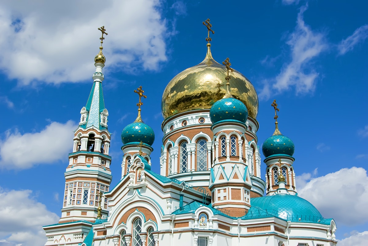 Car Detail Shop >> Omsk travel | Western Siberia, Russia - Lonely Planet