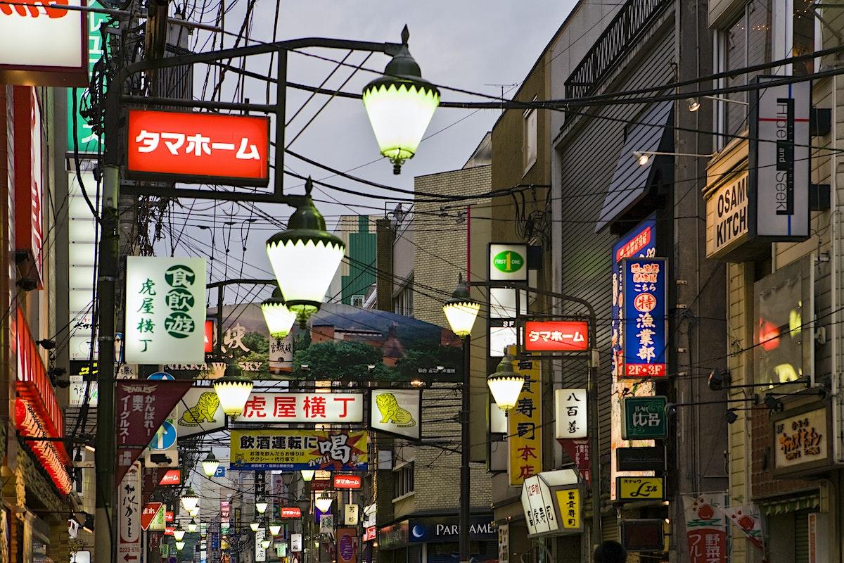 Sendai Travel Northern Honshū Tōhoku Japan Lonely