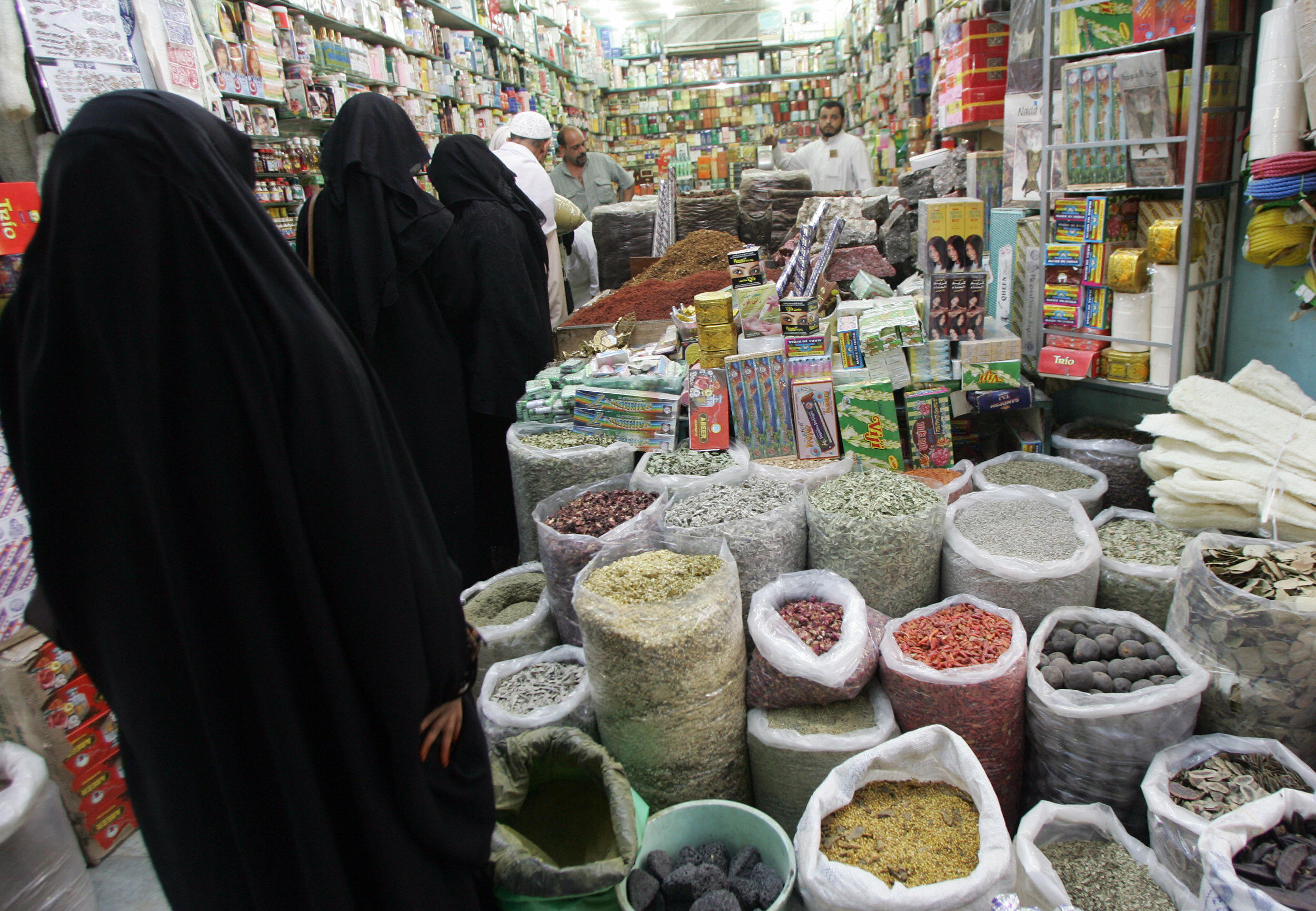 c66641a793b Souq Al Alawi | Jeddah, Saudi Arabia Attractions - Lonely Planet