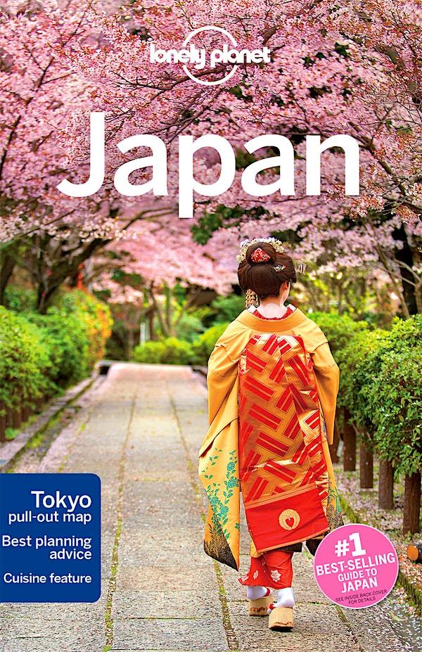 「ロンリープラネット」日本版の表紙